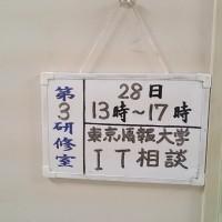 sawara201508_7
