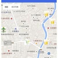 http://sawara-hack.tuis.ac.jp/nomiaruki-map/